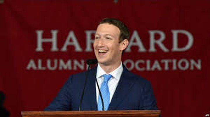 """""""المال لأجل الجميع"""" فكرة من مؤسس فيسبوك للدخل الإجتماعي"""