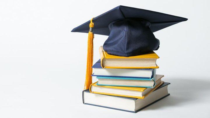 التربية تمدد فترة استقبال طلبات المنح الدراسية في باكستان