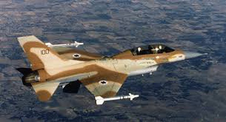 تعيين قائد جديد لسلاح الجو الإسرائيلي