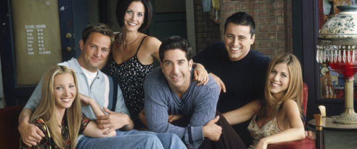 هل سيعود مسلسل  Friends مرة أخرى؟