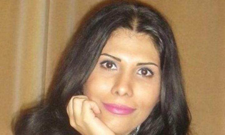 """صحافية إيرانية متهمة بالتجسس تصل """"تل أبيب"""""""