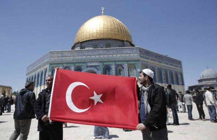 تركيا تخفض أسعار تذاكر السفر للقدس