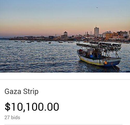 قطاع غزة يعرض للبيع على الإنترنت... تعرف على ثمنه