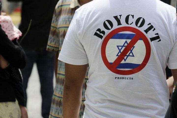 اللوبي الإسرائيلي باميركا يكثف ضغوطه لتمرير قانون تجريم مقاطعة الاحتلال