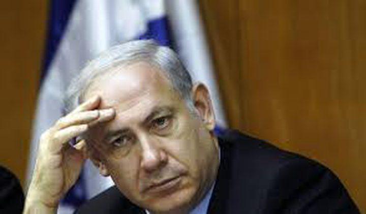 إستطلاع: 65% من الإسرائيليين لا يثقون بنتنياهو