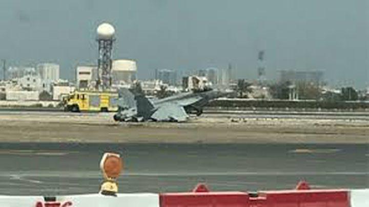 تحطم مقاتلة اميركية في البحرين