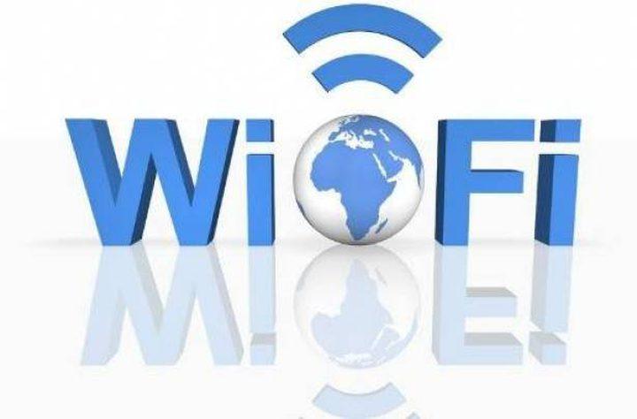 مفاجأة مدوية.. Wifi سيصبح أسرع بـ100 مرة!