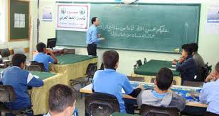 2400 متقدم لامتحان وظيفة مدير مدرسة بغزة