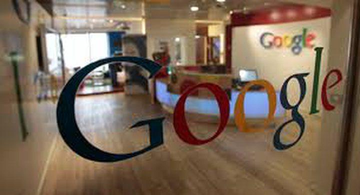 غوغل تلغي اجتماعاً مهماً بعد تسريبات سياسة الموظفين