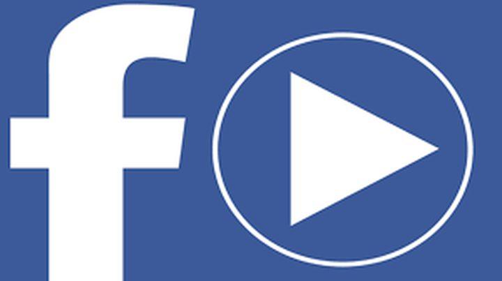 فيسبوك يدخل المنافسة عن طريق الفيديو