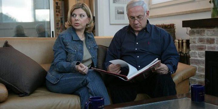 اسرائيل: مصاريف زوجة نتنياهو أسقطتهُ وقد يخوض معركة كبيرة للنجاة
