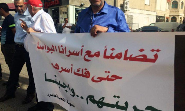 مسيرة تضامنية مع الأسرى في نابلس