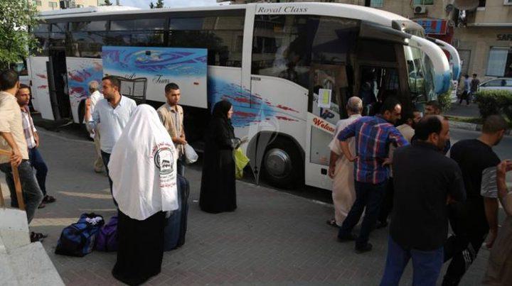 مغادرة الفوج الأول من حجاج قطاع غزة لأداء مناسك الحج