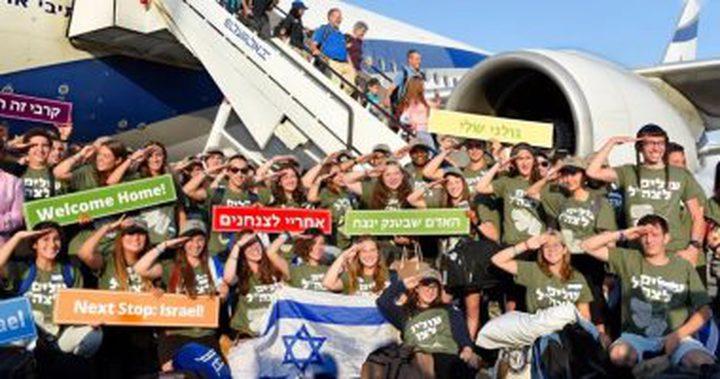 233 يهوديًا يصلون اسرائيل من امريكا الشمالية