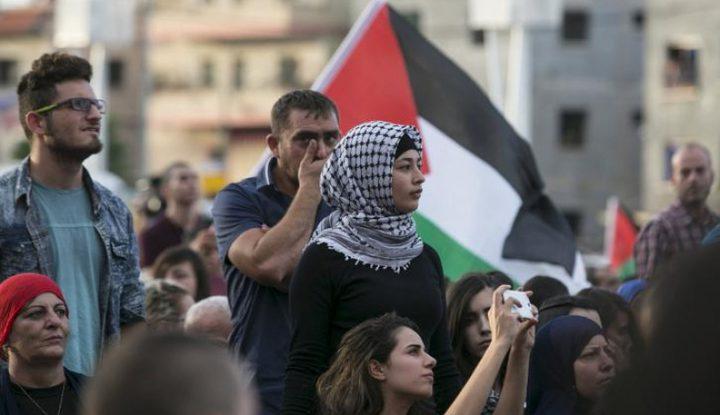 """فلسطين تشارك بتظاهرة """"شارع العالم"""" في تونس"""