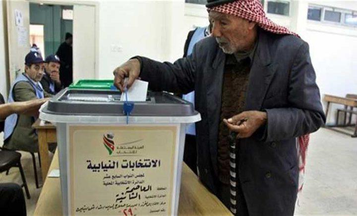 بدء انتخابات المجالس البلدية والمحافظات في الاردن