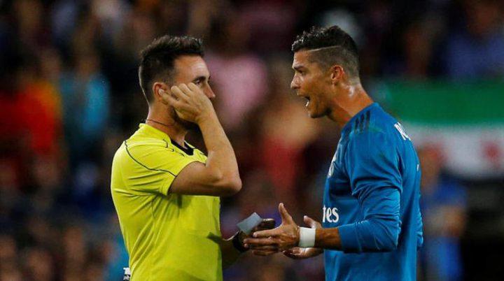 إيقاف كريستيانو رونالدو خمس مباريات