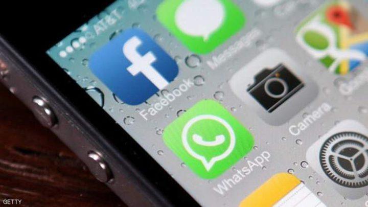 """برامج تجسس """"خبيثة"""" في تطبيقات الرسائل .. انتبهوا"""