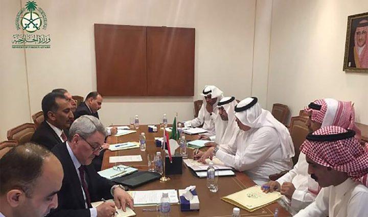 إطلاق مجلس التنسيق السعودي - العراقي
