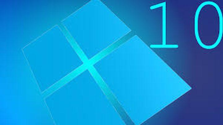 """ويندوز-10""""  نسخة تطلقها مايكروسوفت للمحترفين"""