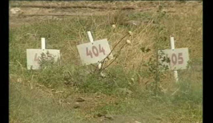 هيئة الأسرى تتقدم بطلب لمنع نقل جثامين الشهداء لمقابر الأرقام