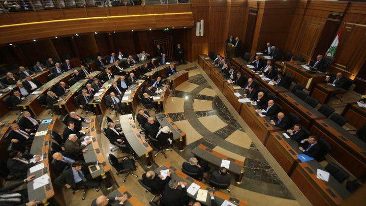 لبنان يلغي مادة قانونية تعفي المغتصب من العقاب