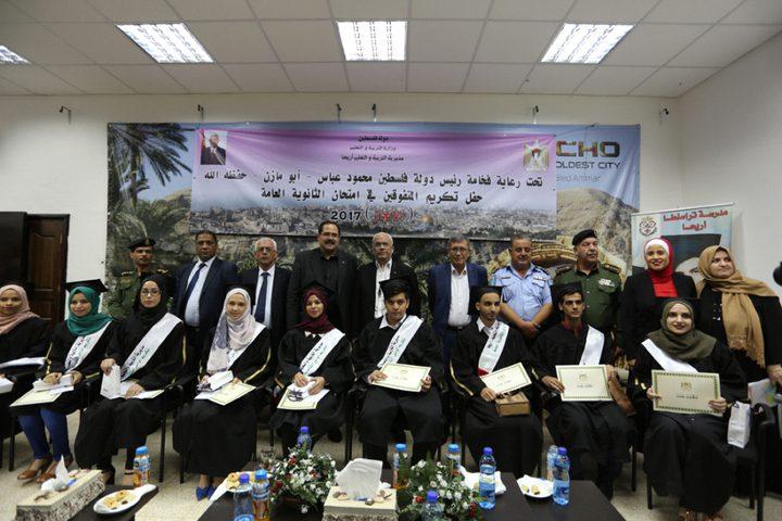 """تسليم مكرمة الرئيس لأوائل طلبة """"الانجاز"""" في محافظة أريحا"""