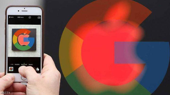غوغل تدفع 3 مليارات لآبل لسبب بسيط