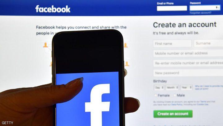 """ميزة جديدة على """"فيسبوك"""" للتجسس على أصدقائك"""