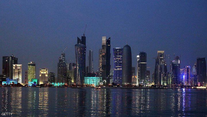 بالأرقام.. اقتصاد قطر يدفع ثمن الأزمة