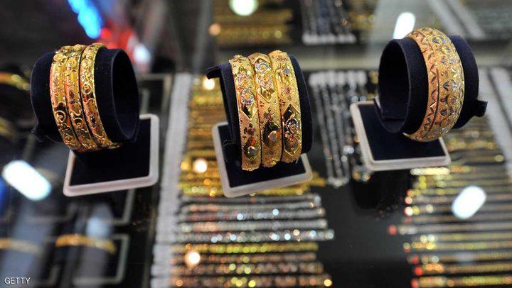 الذهب يواصل الارتفاع لليوم الثالث على التوالي