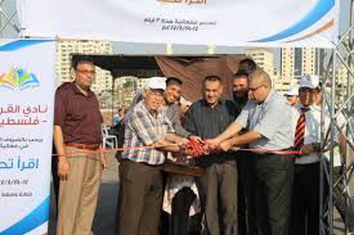 الثقافة تفتتح معرضاً للقراءة بميناء غزة