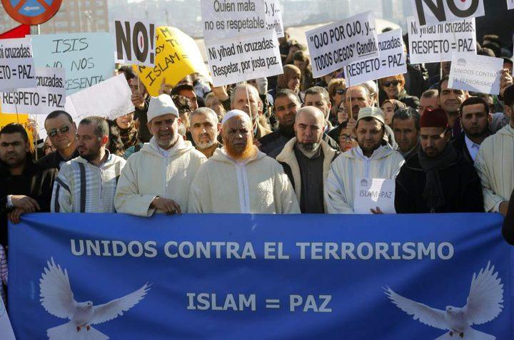 مسلمو مدريد: إنهم لا يمثلوننا... كلنا ضد الإرهاب