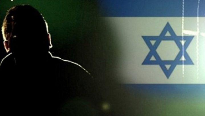 فلسطينيون باعوا وطنهم...وهذه قصتهم