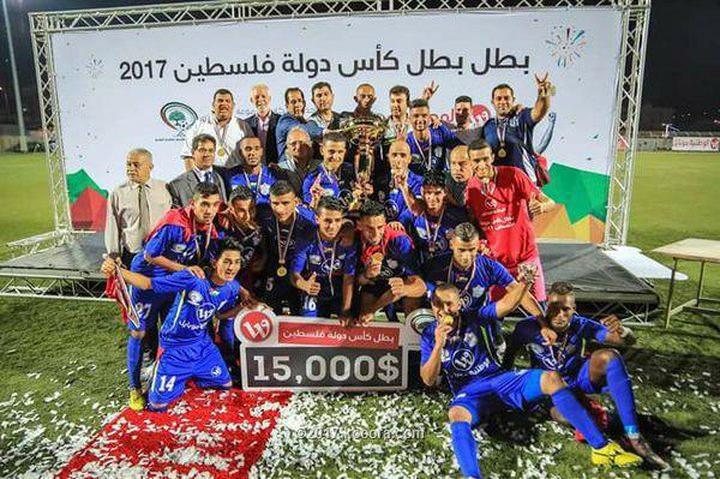 شباب رفح يحتفل بكأس فلسطين اليوم