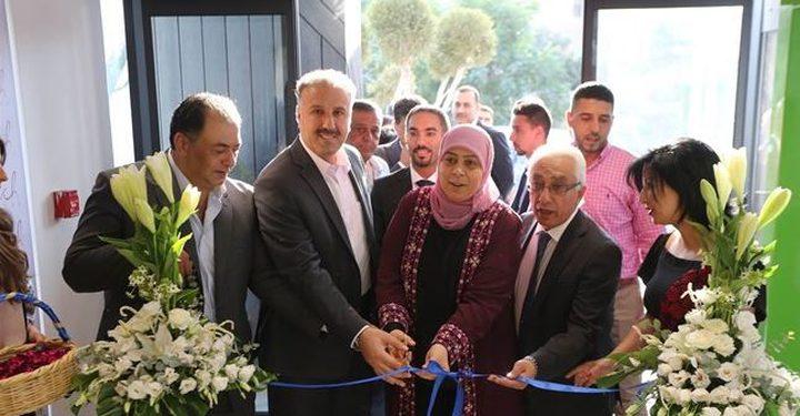 """""""ريتش القابضة"""" تفتتح مركزا للتسوق في رام الله"""