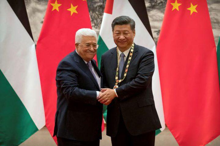 هل تنجح عملية تسوية فلسطينية إسرائيلية برعاية الصين؟