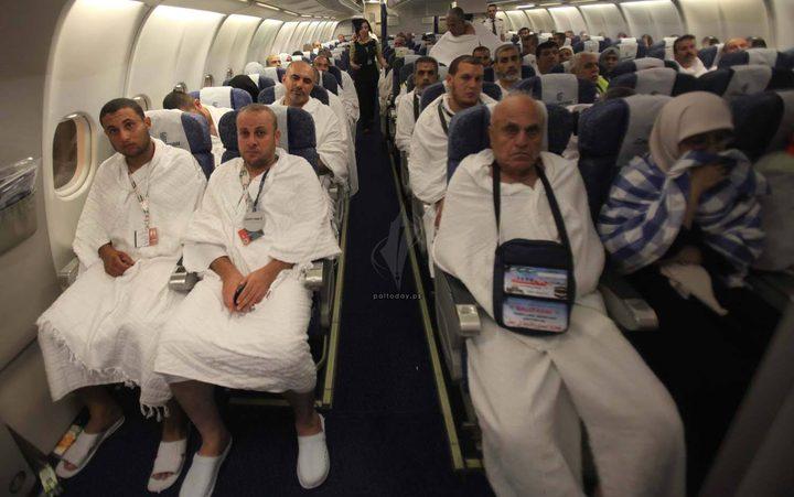 الأوقاف تعلن أسماء حجاج الضفة ضمن الزيادة السعودية