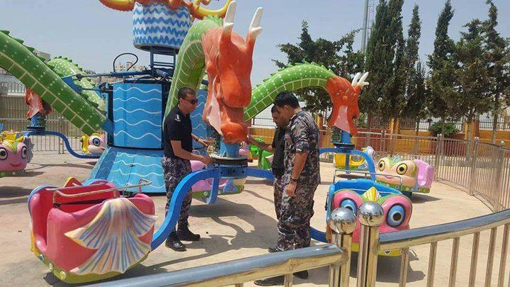الدفاع المدني يغلق تسع العاب اثناء زيارة مفاجئة للمنتزهات