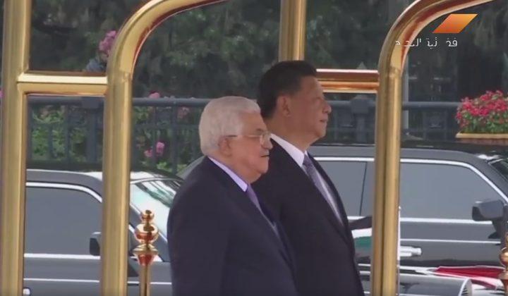 مبادرة صينية لتحقيق عملية السلام