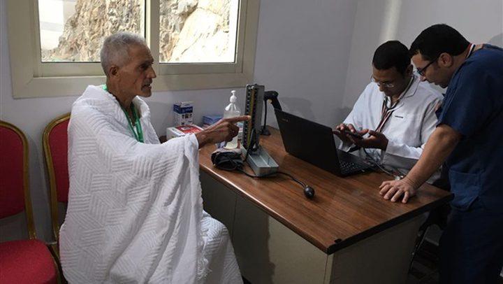البعثة الطبية للحج تفتتح عياداتها في مكة المكرمة