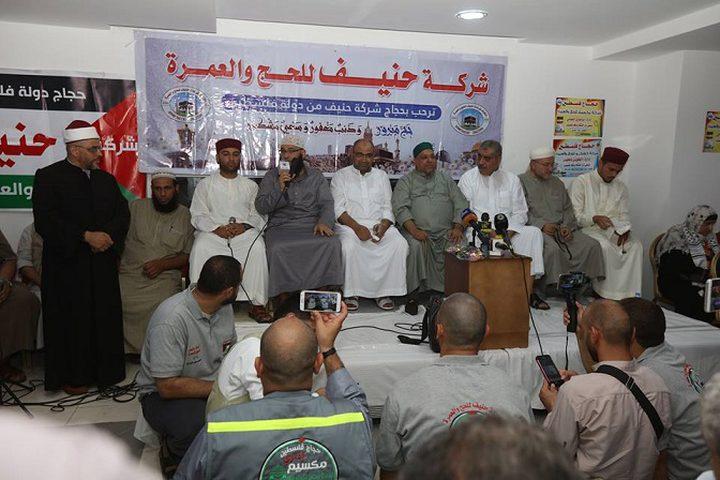 وزير الاوقاف والشؤون الدينية يزور حجاج قطاع غزة في مكة