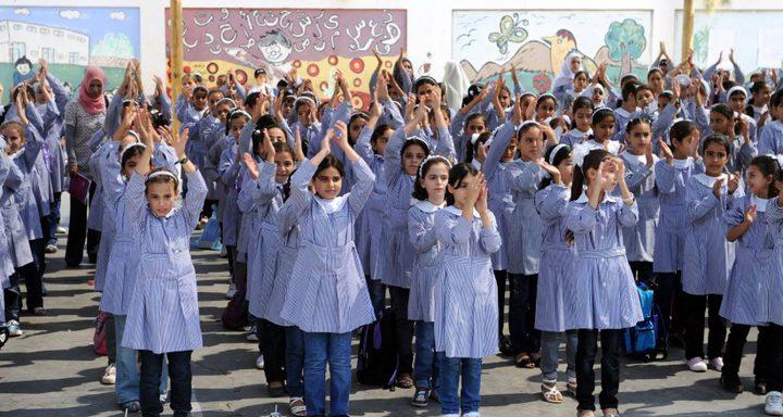 طلبة فلسطين يتوجهون إلى مدارسهم اليوم