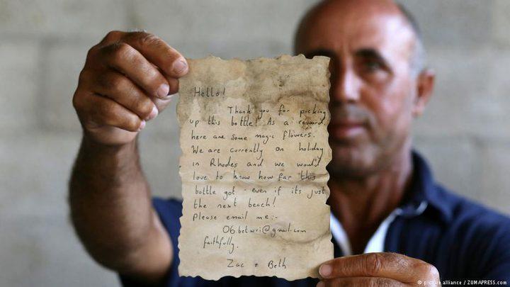 رجل من غزة يصطاد رسالة عاشقين من اليونان