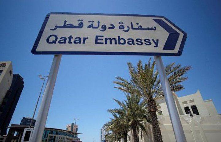 تشاد تغلق سفارة قطر وتطرد دبلوماسييها