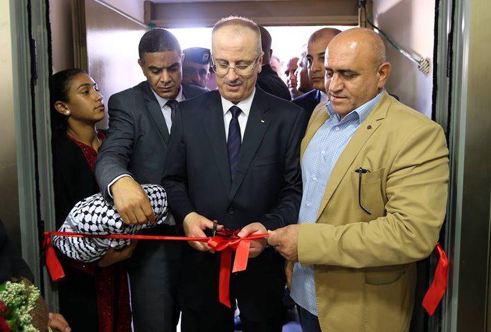 الحمد الله يفتتح المركز الثقافي الاجتماعي والرياضي في البلدة القديمة بنابلس