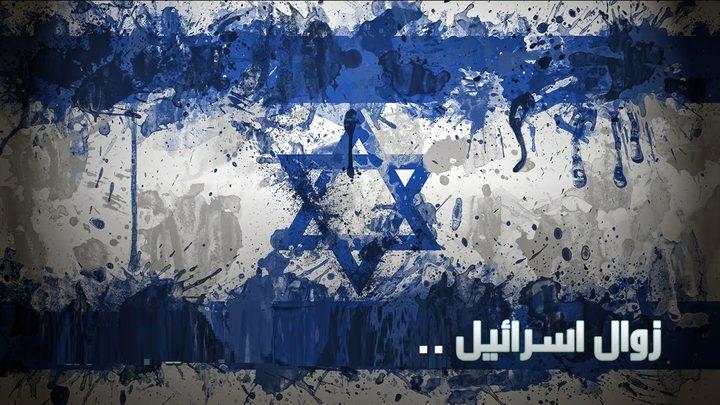 قائد الجيش الإيراني الجديد يحدد موعد زوال إسرائيل من الوجود