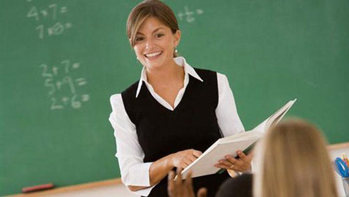 معلم/ة لغة انجليزية