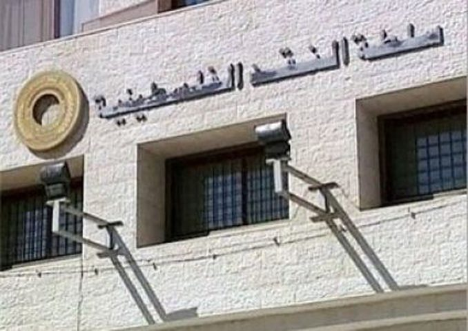 سلطة النقد: إنحدار في مؤشر قطاع غزة مقابل ثبات نسبي في قيمته بالضفة