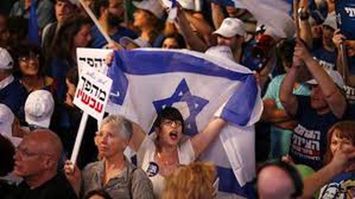 مظاهرة للمطالبة بتسريع التحقيق مع نتنياهو بقضايا فساد